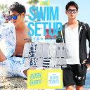 Swim-set_m01f