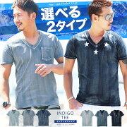 インディゴ Tシャツ カットソー ポケット おしゃれ トップス ファッション
