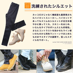◆roshell(ロシェル)6インチスエードブーツ◆お兄系Men'sイエローブーツメンズお兄系ブーツシューズ靴レザー黒お兄系ファッションお兄メンズファッションスエードスウェードワークブーツショートたけぞー黒野慎