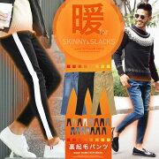 スキニーパンツ スキニー ストレッチ スラックス ファッション