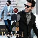 ◆roshell(ロシェル) メルトンテーラードジャケット◆コート ウ...
