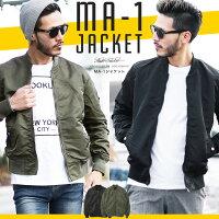 ◆roshell(ロシェル)ナイロンMA-1ジャケット◆