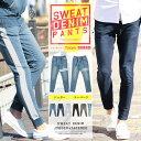 【送料無料】ジョガーパンツ メンズ デニム スウェットパンツ スウェットデニム/スウェットデニムジョガー&テーパードパンツ/おしゃれ スウェット 下 スリム 細身 サイドライン パンツ サーフ系 ストレッチ 春服 セットアップ使いも