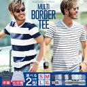 【送料無料】Tシャツ メンズ ボーダー ◆マルチボーダーTシ...