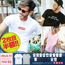 【2枚目半額クーポン8/24(金)まで】# Tシャツ メンズ◆マルチロ...