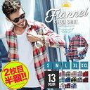 【2枚目半額クーポン9/28(金)まで】【送料無料】チェックシャツ メ...