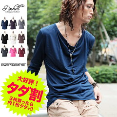 【送料無料】【タダ割】◆roshell(ロシェル) ドレープ 7分袖Tシャツ◆Men's Tシ…