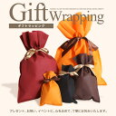 Wrapping-m1