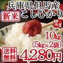 クーポン利用で100円OFF シルバー会員200円OFF 兵...