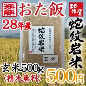 釧路海藻茶粉包類型