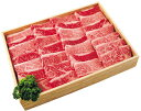 【JAたじま】 父の日 兵庫県産 但馬牛 網焼き 用 1kg 送料無料 !! 神戸牛 ・ 神戸ビーフ 松阪牛 の素となる 但馬ビーフ !!! お歳暮 ギフト 贈答 御歳暮 牛肉