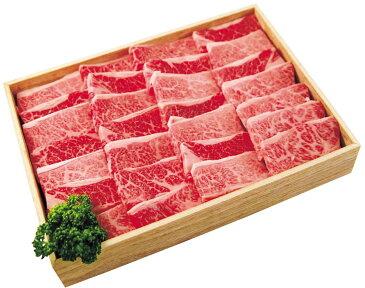 【JAたじま】兵庫県産 但馬牛 網焼き 用 1kg!! 神戸牛 ・ 神戸ビーフ の素となる 但馬ビーフ !!! お歳暮 ギフト 贈答 御歳暮 牛肉