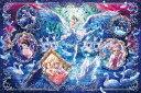 EPO-12-056 おにねこ 白鳥の湖物語 1000ピース ジグソーパズル 【あす楽】