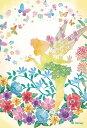 EPO-70-017 ディズニー Silhouette(ティンカー・ベル)(ピーターパン) 70ピース ジグソーパズル 【あす楽】[CP-D][CP-PD] パズル デコレーション パズデコ Puzzle Decoration 布パズル ギフト プレゼント