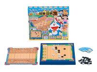 EPT-03802ドラえもんはじめての将棋&九路囲碁ゲーム20の画像