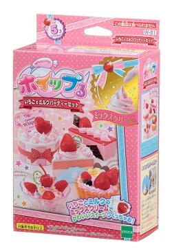 W-81 ホイップる いちご×ミルクパーティーセット おもちゃ [CP-WH] 誕生日 プレゼント 子供 女の子 男の子 6歳 7歳 8歳 ギフト パティシエ ホイップル