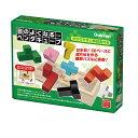 GKN-83409 頭のよくなる ペンタキューブ 知育玩具 ギフト 誕生日 プレゼント 知育玩具 3歳