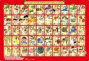 APO-26-644 ひらがな・カタカナ・ローマじ パズル 50ピース ピクチュアパズル 【あす楽】 パズル Puzzle 子供用 幼児 知育玩具 知育パズル 知育 ギフト 誕生日 プレゼント 誕生日プレゼント