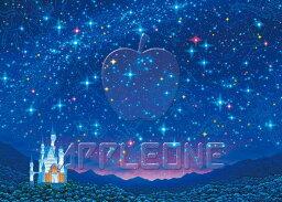 APP-500-173 若松 敦 星に願いを 500ピース ジグソーパズル アップルワン [CP-U]