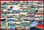 BEV-31-474 葛飾北斎 冨嶽三十六景コレクション 1000ピース ジグソーパズル パズル Puzzle ギフト 誕生日 プレゼント 誕生日プレゼント
