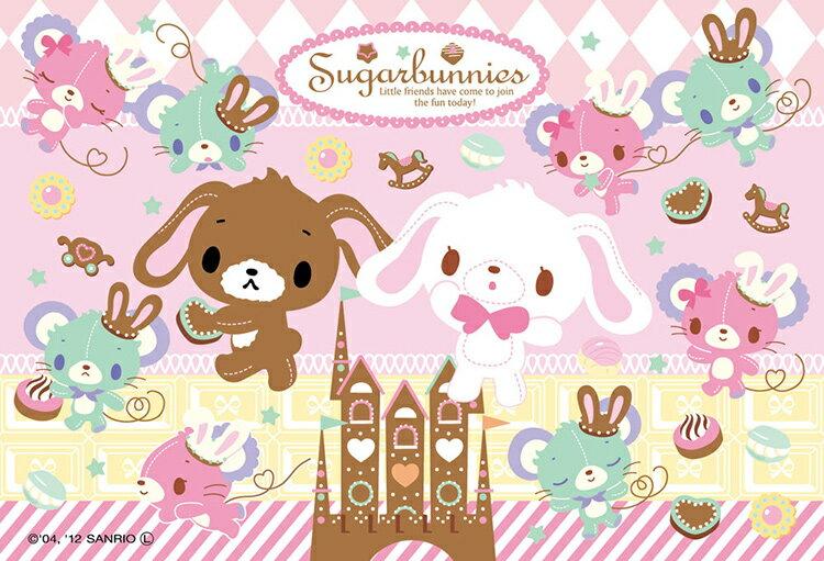BEV-BL15-020 シュガーバニーズ チョコレート☆キャッスル 15ピース ジグソーパズル画像