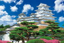 BEV-M81-872 風景 姫路城 1000ピース ジグソーパズル