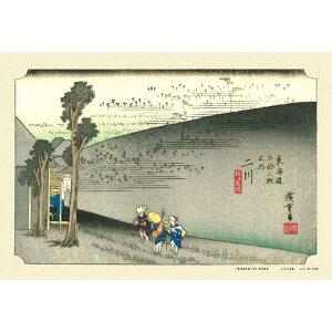 कट -३००-११३ हिरोशिगे उटगावा टोकेडो गोटोकू मियाओशी फगवावा (सरुगा बाबा) ३०० पीस आरा पहेली पहेली उपहार जन्मदिन का उपहार जन्मदिन का उपहार