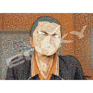 ENS-300-L509 하이큐 !! 타나카 류노스케 300 조각 직소 퍼즐