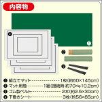 EPO-60-101パズルグッズジグソーパズル組み立てマットスタンダードの画像