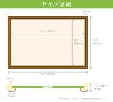 EPP-65-403ウッディパネルエクセレントNo.3/10-ボシャインレッド51.5×72.8cmの画像