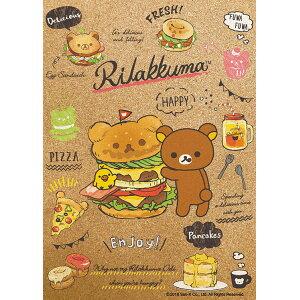 BEV-108-825 Rilakkuma Rilakkuma Deli 108 pièces Jigsaw Puzzle Puzzle cadeau cadeau cadeau d'anniversaire
