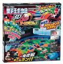 EPT-06147 ボードゲーム 野球盤 3Dエース オーロ...