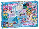 AQ-S55 アクアビーズ はじめてのアクアビーズ おもちゃ 【あす楽】[CP-AQ] 誕生日 プレゼント 子供 ビーズ 女の子 男の子 5歳 6歳 ギフト