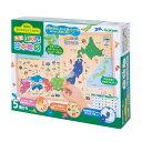 GKN-83809 学研の遊びながらよくわかる 木製パズル 日本地図 47ピース 木製パズル パズル Puzzle 子供用...