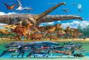 BEV-40-021 子供用パズル 恐竜大きさくらべ・ワールド 40ピース ジグソーパズル パズル Puzzle ギフト 誕生日 プレゼント