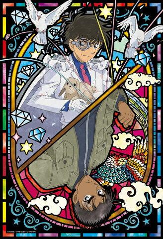 EPO-26-319s 名探偵コナン キッドVS京極  300ピース ジグソーパズル パズル Puzzle ギフト 誕生日 プレゼント