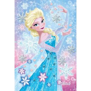 EPO-70-026 Disney Elsa / Enchanted Power (아나와 눈의 여왕) 70 Piece Jigsaw Puzzle [CP-PD] 퍼즐 장식 파즈 데코 퍼즐 장식 천 퍼즐 선물 선물