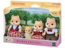 FS-35 シルバニアファミリー キャラメルイヌファミリー [CP-SF] おもちゃ 【あす楽】[CP-SF] 誕生日 プレゼント 子供 女の子 3歳 4歳 5歳 6歳 ギフト お人形 シルバニア