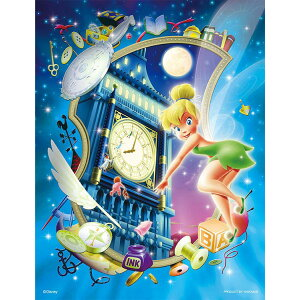 YAM-42-32 Disney Moonlit Night To The Sky (Peter Pan) 300 Piece Jigsaw Puzzle Puzzle Gift Birthday Gift Birthday Gift