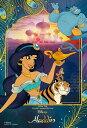 YAM-99-473 ディズニー 魅惑のランプ(アラジン) 99ピース ジグソーパズル パズル Pu