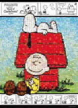 BEV-66-145スヌーピーモザイクスヌーピーとチャーリー・ブラウン600ピース●予約ジグソーパズルパズルPuzzleギフト誕生日プレゼント