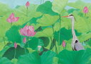 EPO-79-338s 水谷高英 ハスの花とアオサギ 500