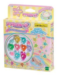 C-62 アクセクルーラ カラフルどうぶつセット おもちゃ 誕生日 プレゼント 子供 女の子 男の子 6歳 7歳 8歳 ギフト