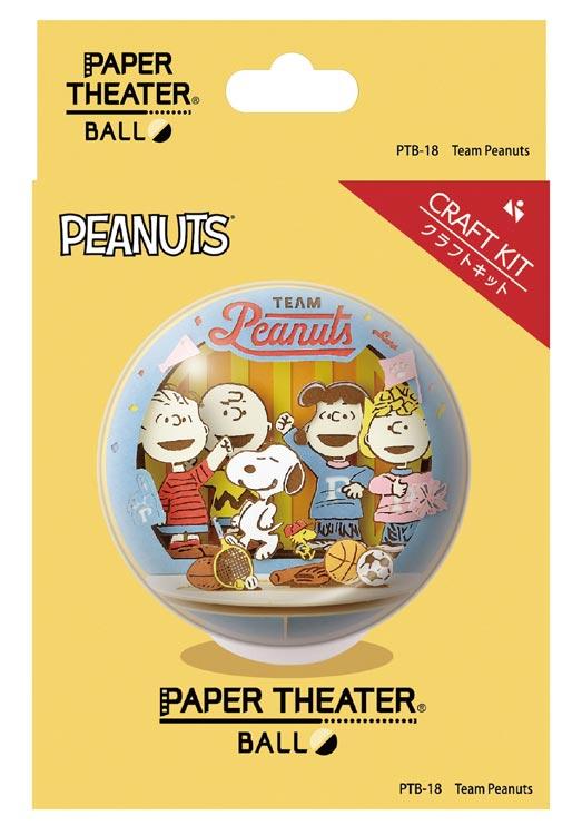 コレクション, インテリアホビー ENS-PTB-18 Team Peanuts () PAPER THEATER