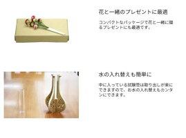 【国産】花器のシルエット木製一輪挿し(彫刻なし)【花瓶/一輪挿し】