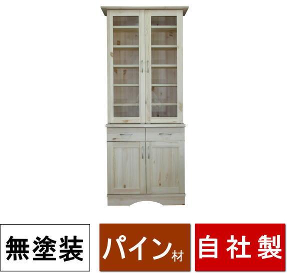 【国産】パイン材カップボード【国産/日本製/食器棚/パイン/松/パイン家具/大型家具】【10P28Sep16】【10P01Oct16】