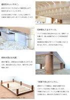 【国産】桐すのこベッド「モカBR」ダブルサイズ【10P18Jun16】