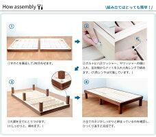 【国産】桐すのこベッド「モカBR」セミダブルサイズ【10P18Jun16】
