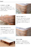 【国産】桐すのこベッド「モカ」セミダブルサイズ【10P01Apr16】