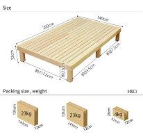 【ベッド高さオーダー対応】【国産】桧すのこベッド「アース」ダブルサイズ【10P03Sep16】